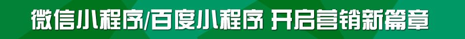 锦尚中国源码论坛
